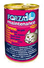 Forza10 Maintenance pate with tuna